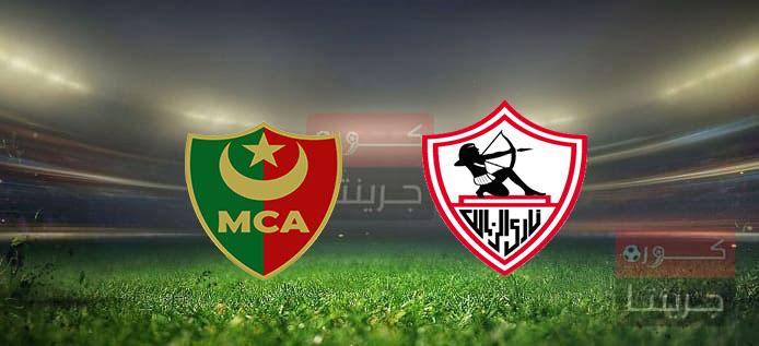 مشاهدة مباراة الزمالك ومولودية الجزائر بث مباشر اليوم 3-4-2021