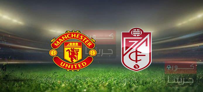 مشاهدة مباراة مانشستر يونايتد وغرناطة بث مباشر اليوم 8-4-2021