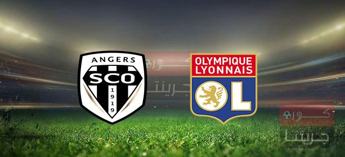 مشاهدة مباراة ليون وأنجيه بث مباشر اليوم 11-4-2021