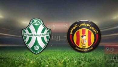 مشاهدة مباراة الترجي وشبيبة القيروان بث مباشر اليوم 18-4-2021