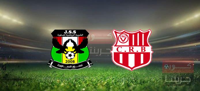مشاهدة مباراة شباب بلوزداد وشبيبة الساورةبث مباشر اليوم 25-4-2021