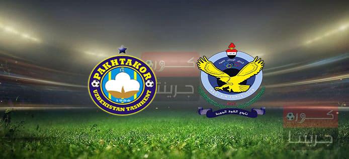 مشاهدة مباراة القوة الجوية وباختاكور بث مباشر اليوم 17-4-2021