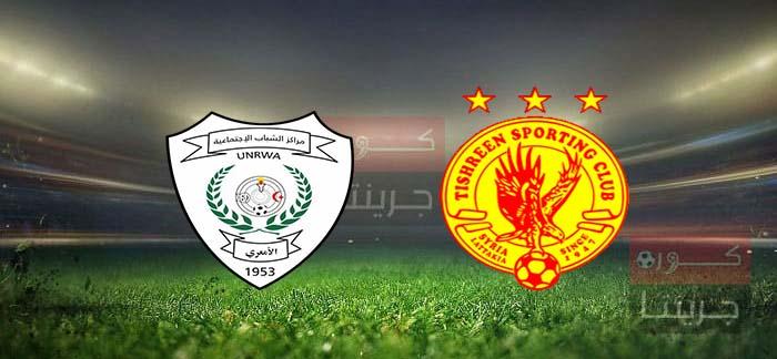 مشاهدة مباراة تشرين وشباب الأمعري بث مباشر اليوم 27-5-2021