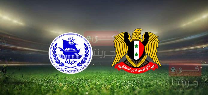 مشاهدة مباراة الجيش وجبلة بث مباشر اليوم 9-5-2021