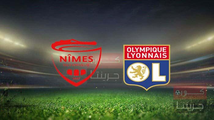 مشاهدة مباراة ليون ونيم أولمبيك بث مباشر اليوم 16-5-2021