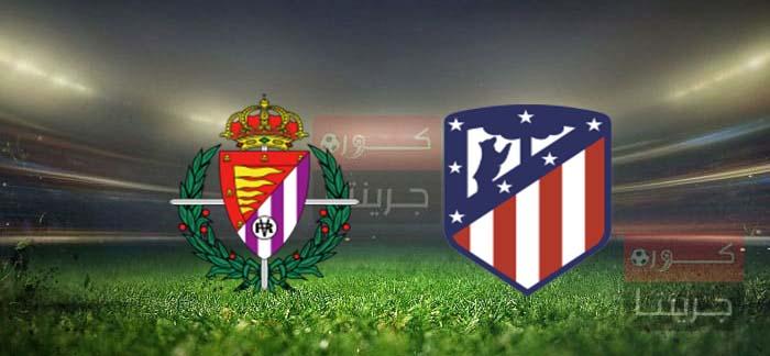 مشاهدة مباراة أتلتيكو مدريد وبلد الوليد بث مباشر اليوم 22-5-2021