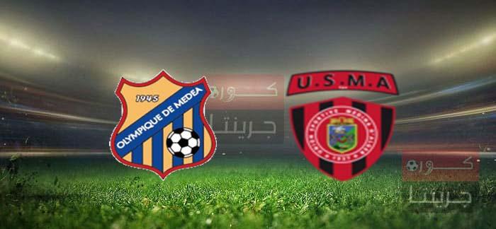 مشاهدة مباراة إتحاد الجزائر وأولمبى المدية بث مباشر اليوم 26-5-2021