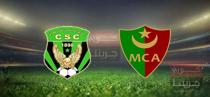 مشاهدة مباراة مولودية الجزائر وشباب قسنطينة بث مباشر اليوم 26-5-2021