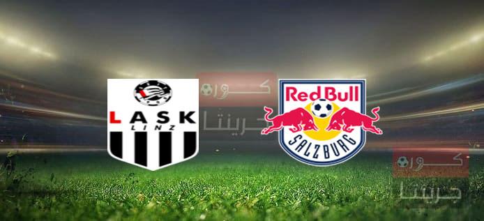 مشاهدة مباراة ريد بول سالزبورغ ولاسك لينز بث مباشر اليوم 1-5-2021