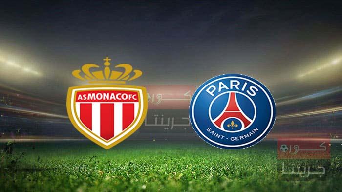 مشاهدة مباراة باريس سان جيرمان وموناكو بث مباشر اليوم فى نهائى كأس فرنسا