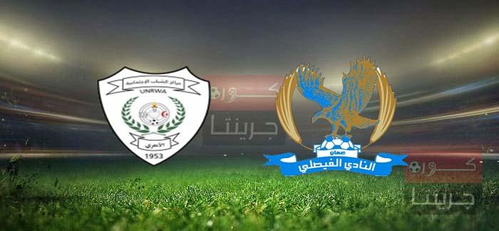 مشاهدة مباراة الفيصلي وشباب الأمعري بث مباشر اليوم 21-5-2021