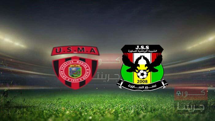 مشاهدة مباراة إتحاد الجزائر وشبيبة الساورة بث مباشر اليوم 16-5-2021