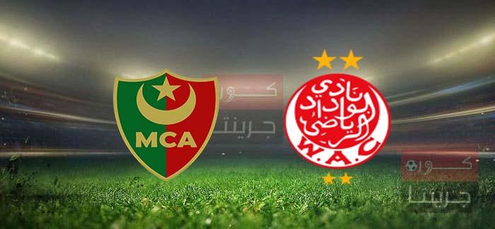 مشاهدة مباراة الوداد ومولودية الجزائر بث مباشر اليوم 22-5-2021