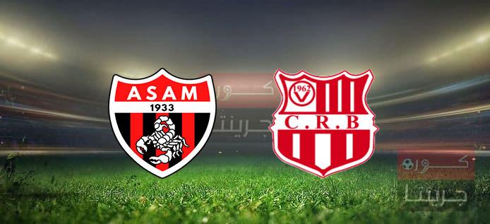 مشاهدة مباراة شباب بلوزداد وجمعية عين مليلة بث مباشر اليوم 4-5-2021