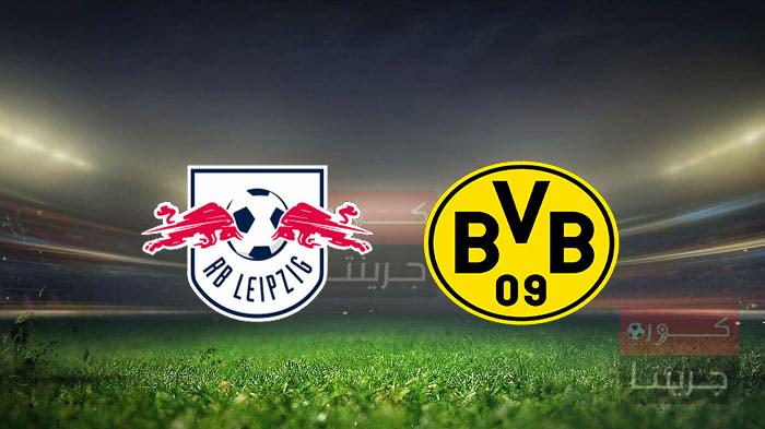 مشاهدة مباراة بروسيا دورتموند ولايبزيج بث مباشر اليوم 13-5-2021