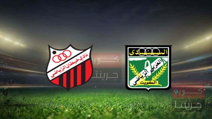 مشاهدة مباراة العربي وخيطان بث مباشر اليوم 17-5-2021