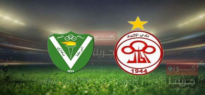 مشاهدة مباراة الاتحاد الليبي والنصر بث مباشر فى كأس السوبر الليبي