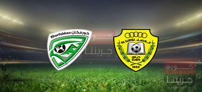 مشاهدة مباراة الوصل وخورفكان بث مباشر اليوم 3-5-2021