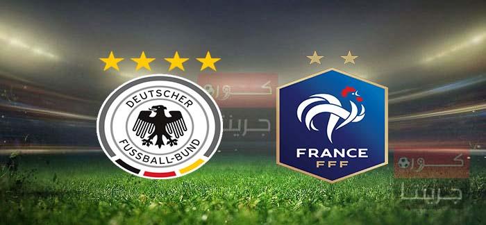مشاهدة مباراة فرنسا وألمانيا بث مباشر اليوم 15-6-2021