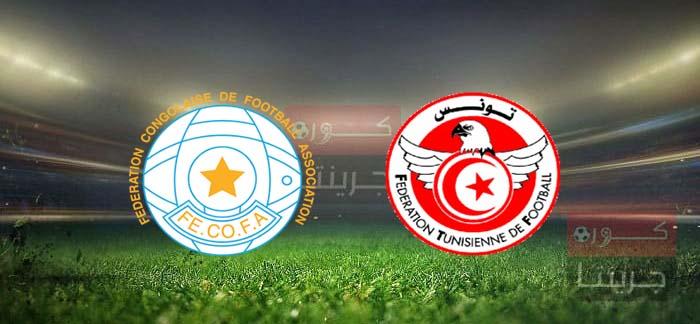 مشاهدة مباراة تونس والكونغو بث مباشر اليوم 5-6-2021