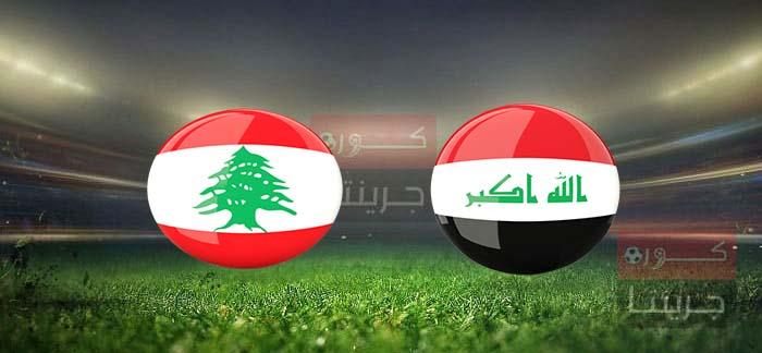 مشاهدة مباراة العراق ولبنان بث مباشر اليوم فى كأس العرب تحت 20 سنة