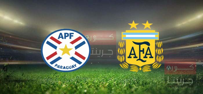 مشاهدة مباراة الأرجنتين وباراجواي بث مباشر اليوم 22-6-2021