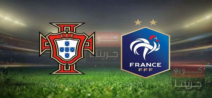 مشاهدة مباراة فرنسا والبرتغال بث مباشر اليوم 23-6-2021