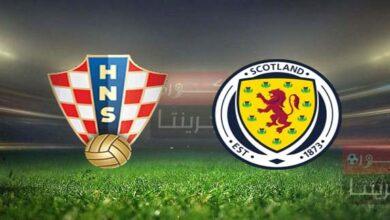 مشاهدة مباراة كرواتيا وإسكوتلندا بث مباشر اليوم 22-6-2021