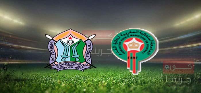 مشاهدة مباراة المغرب وجيبوتي بث مباشر اليوم فى كأس العرب تحت 20 سنة