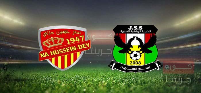 مشاهدة مباراة شبيبة الساورة ونصر حسين دايبث مباشر اليوم 27-6-2021
