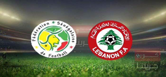 مشاهدة مباراة لبنان والسنغال بث مباشر اليوم فى كأس العرب تحت 20 سنة