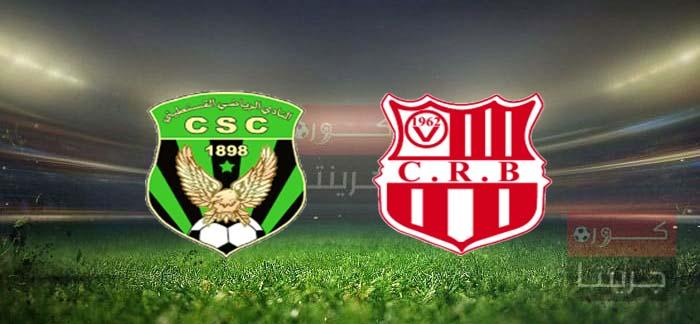 مشاهدة مباراة شباب بلوزداد وشباب قسنطينة بث مباشر اليوم 23-6-2021