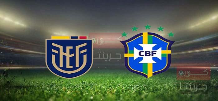 مشاهدة مباراة البرازيل والإكوادور بث مباشر اليوم 5-6-2021