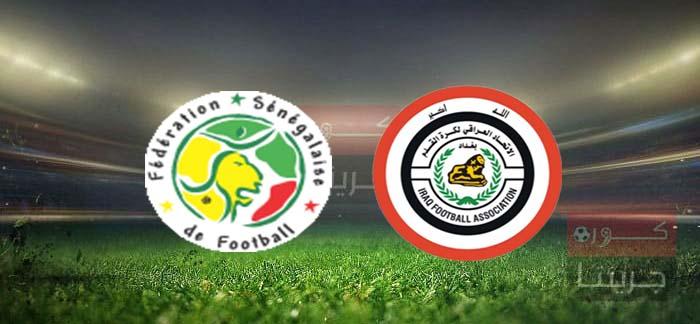 مشاهدة مباراة العراق والسنغال بث مباشر اليوم فى كأس العرب تحت 20 سنة