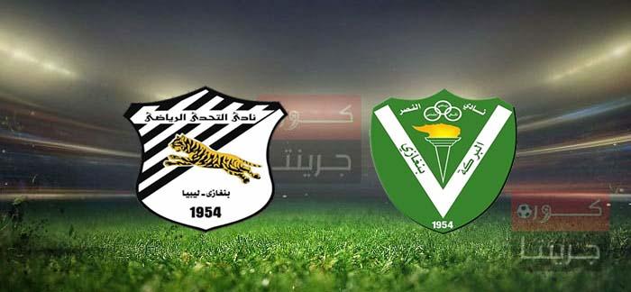 مشاهدة مباراة النصر والتحدي بث مباشر اليوم 10-6-2021
