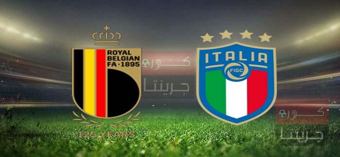 مشاهدة مباراة بلجيكا وإيطاليابث مباشر اليوم 2-7-2021