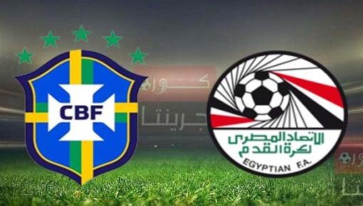 يلا كورة مصر والبرازيلبث مباشر اليوم فى أولمبياد طوكيو