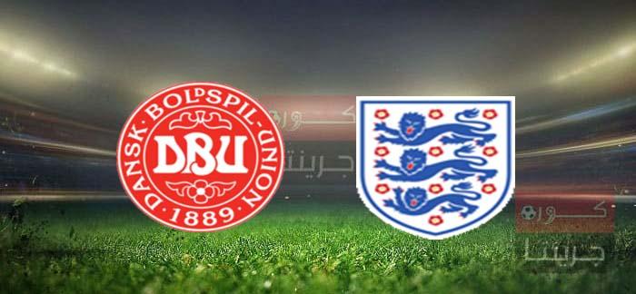 مشاهدة مباراة إنجلترا والدنمارك بث مباشر اليوم 7-7-2021