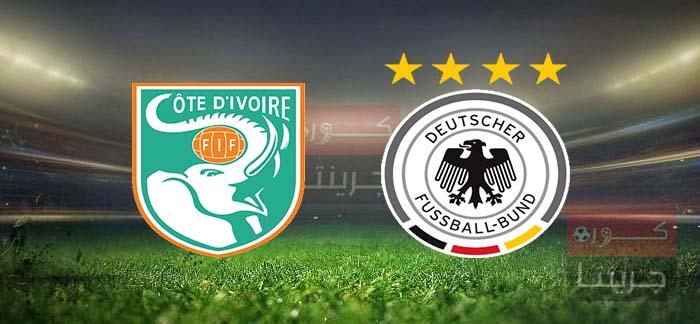 مشاهدة مباراة ألمانيا وساحل العاجبث مباشر اليوم فى أولمبياد طوكيو لكرة القدم