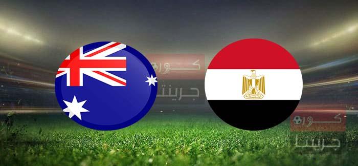 مشاهدة مباراة مصر وأستراليابث مباشر اليوم فى أولمبياد طوكيو لكرة القدم