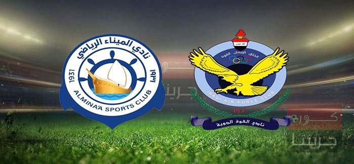 مشاهدة مباراة القوة الجوية والميناءبث مباشر اليوم 12-7-2021