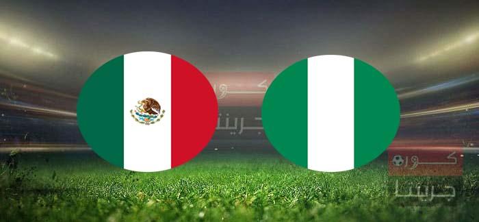 مشاهدة مباراة نيجيريا والمكسيكبث مباشر اليوم 4-7-2021