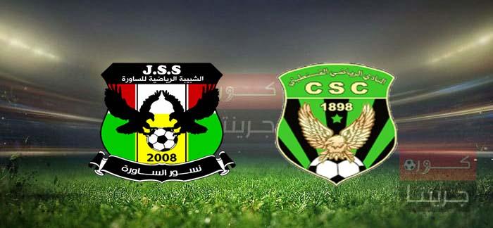 مشاهدة مباراة شبيبة الساورة وشباب قسنطينة بث مباشر اليوم 4-7-2021