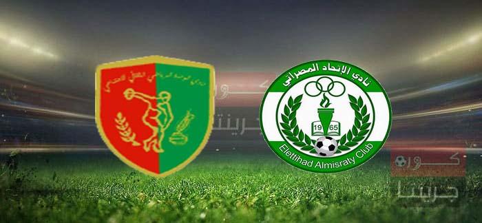 مشاهدة مباراة الاتحاد المصراتى والوحدةبث مباشر اليوم 3-7-2021