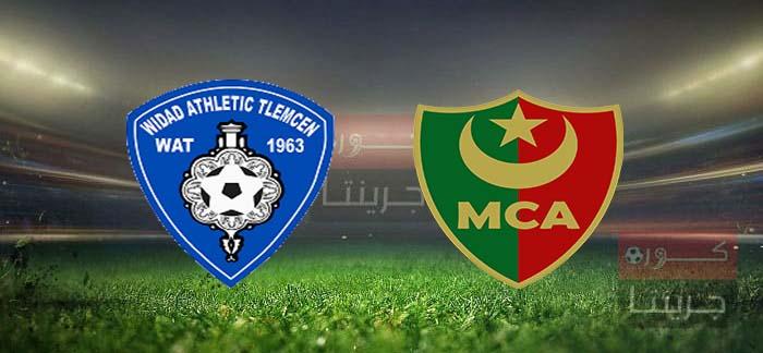 مشاهدة مباراة مولودية الجزائر ووداد تلمسانبث مباشر اليوم 4-7-2021
