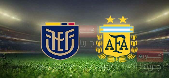مشاهدة مباراة الأرجنتين والإكوادور بث مباشر اليوم 4-7-2021