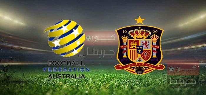 مشاهدة مباراة إسبانيا وأستراليابث مباشر اليوم فى أولمبياد طوكيو 2020 لكرة القدم
