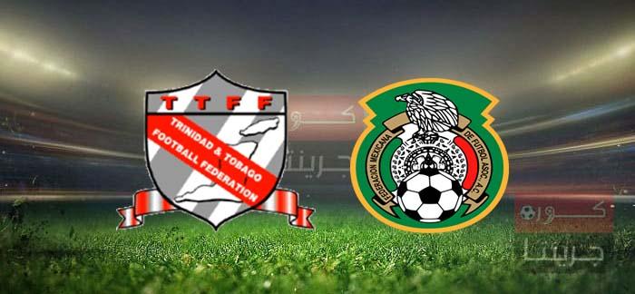 مشاهدة مباراة المكسيك وترينيداد وتوباغوبث مباشر اليوم 11-7-2021