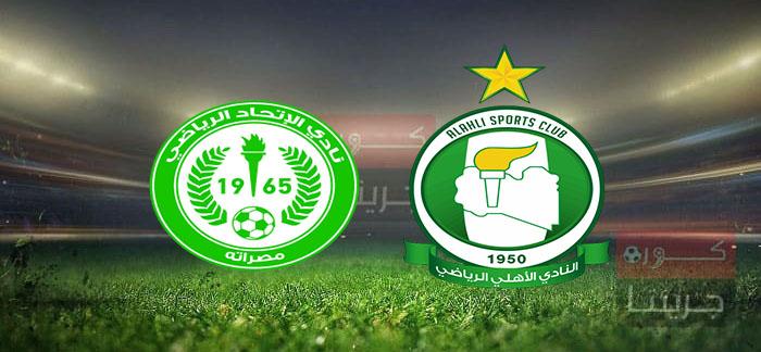 مشاهدة مباراة الأهلي طرابلس والاتحاد المصراتىبث مباشر اليوم 7-7-2021