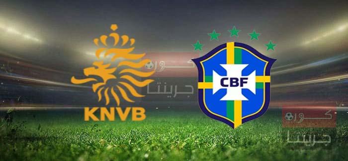 مشاهدة مباراة البرازيل وهولندابث مباشر اليوم فى أولمبياد طوكيو 2020 لكرة القدم للسيدات